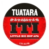 Clone kit for Tuatara ITI